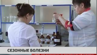 Сезонные болезни. Новости 21/07/2017. GuberniaTV