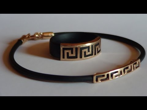 Кольцо и браслет из золота и каучука