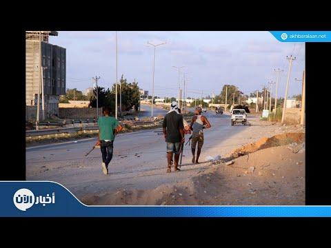نزوح 4 آلاف أسرة بسبب الاشتباكات العنيفة في طرابلس  - نشر قبل 10 دقيقة