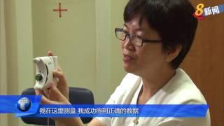 家用眼压检测器 帮助病患及早确认是否患有青光眼