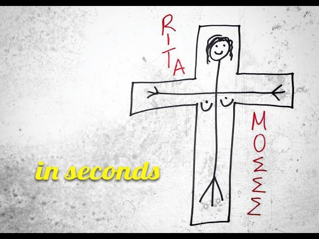 in seconds - πρόβα με τους rita mosss