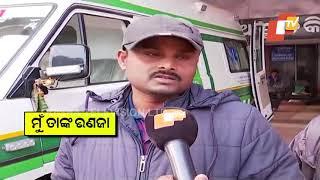 Bhubaneswar Airport Mishap - Relative Of Deceased Labourer Reacts