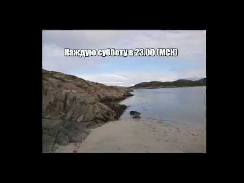 Arctic radio