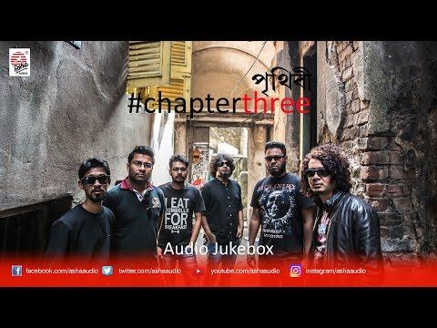 Chapter three | Prithibi New Album | Bangla Band
