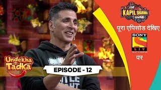 Akshay Salutes Our Soldiers | Undekha Tadka | Ep 12 | The Kapil Sharma Show Season 2 | SonyLIV | HD