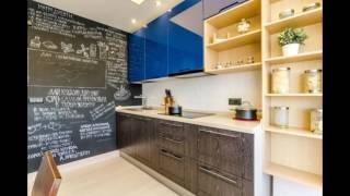 видео Дизайн интерьера кухни 14 кв. м: фото, современные решения, стили, креативные идеи