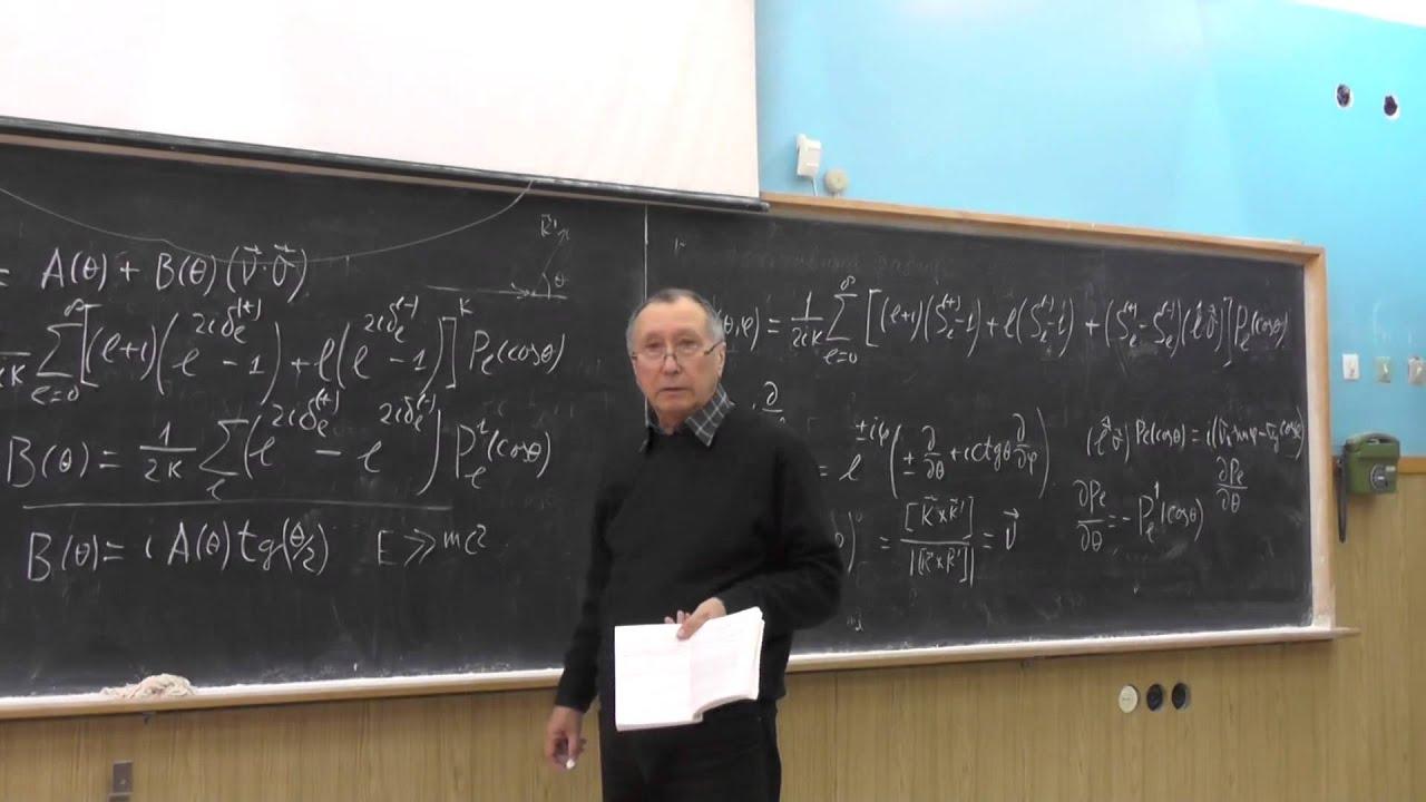 Физика атомного ядра, В.Ф. Дмитриев. Лекция 2