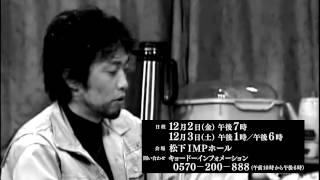 日本演劇界の若きトップランナー・長塚圭史が主宰を務める「阿佐ヶ谷ス...