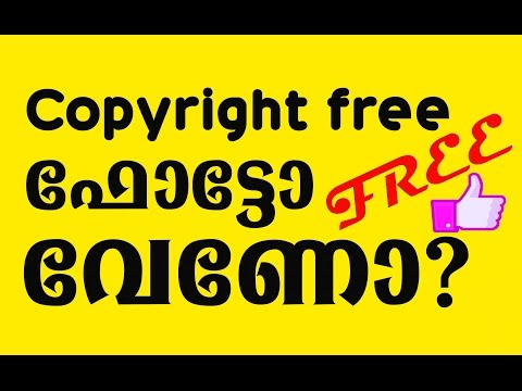 How To Download Copyright|Royalty Free Images From Google[Malayalam]