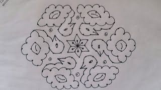 Learn to draw Swan Rangoli/ kolam/ muggulu (15-8)