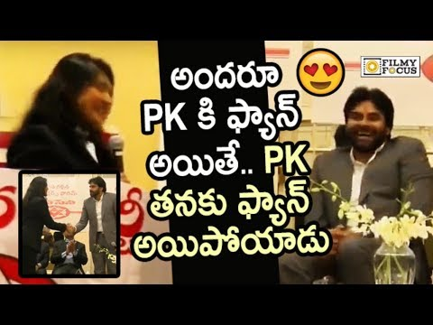 Pawan Kalyan Lady Fan Superb Speech @Dallas Janasena Meet -