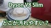 V8 ビックカメラ ダイソン
