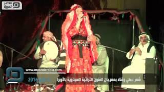 مصر العربية | شعر نبطي وغناء بمهرجان الفنون التراثية السيناوية بالأوبرا