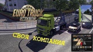 EuroTruckSimulator2 - #3 Купил грузовик - открыл фирму(Здравствуйте, дорогие друзья! С вами вновь Кочегар и, сегодня я решил показать вам то, как нелегко открыть..., 2016-02-21T14:33:10.000Z)