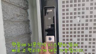 부산 북구 구포동 단독…