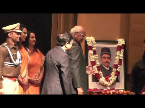 Central Bank of India - 106th Founder's Day Celebrations Live streamed from Chandigarh