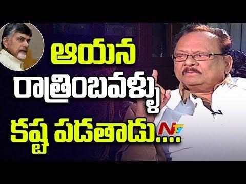 Chandrababu Naidu is very Hardworker : Krishnam Raju || Exclusive Interview || NTV