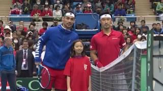 Highlights: Japan 1-3 Italy