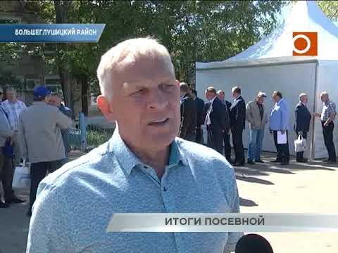 Новости Самары. Итоги посевной компании