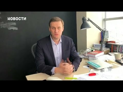 Russia: bloccato il blog di Alexei Navalny