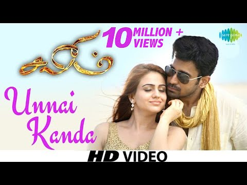 Unnai Kanda Naal Mudhal Song Lyrics From Salim