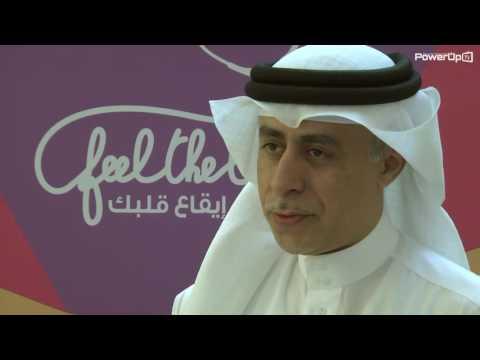 Feel The Beat at City Centre Bahrain