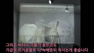 파세코식기세척기 사용후기 [내돈내산]