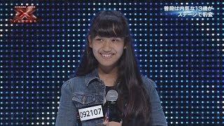 山田なづ Nazu Yamada STAGE2 - X Factor Okinawa Japan thumbnail
