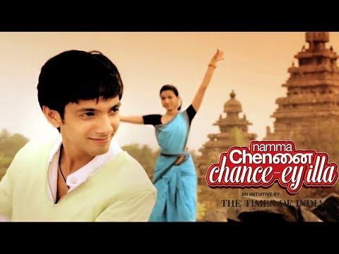 Chancey Illa | Tamil Music Video | Namma Chennai |  Biswanath Rath | Anirudh