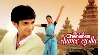 Chancey Illa | Tamil Music | Namma Chennai | Biswanath Rath | Anirudh
