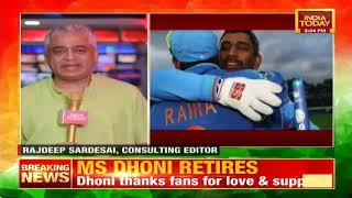 MS Dhoni Retires: Rajdeep Sardesai & Boria Majumdar Responds To Big Announcement