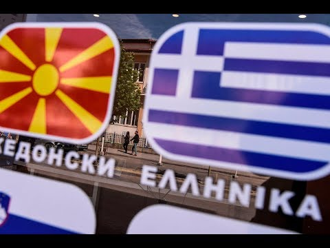 2018/09/28: Has Trump failed foreign investors? | Macedonia vote: new country name, new geopolitics?