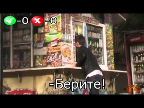 Продают ли детям алкоголь или сигареты в Пятигорске