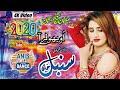 Sumbel Khan   Dil Kithay Kharayai  New Punjabi Song 2020