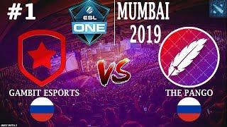 МАТЧ ДНЯ ВЫДАЛСЯ ОЧЕНЬ ЖАРКИМ! | Gambit vs Pango #1 (BO3) | ESL One Mumbai 2019 Open Qualifier