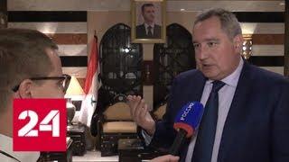 Российская делегация обсуждает в Дамаске проблемы восстановления Сирии - Россия 24