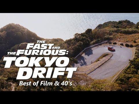 Giant Bomb: Best of Film & 40s - Tokyo Drift
