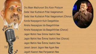 Janani Janani - Karaoke For Male Singer