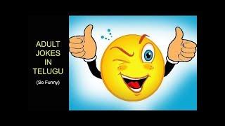 Adult Jokes in Telugu   joke 1   Hot Planet