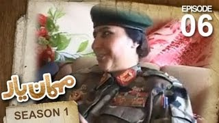 Mehman-e-Yar SE-1 - EP-6 with General Khatol
