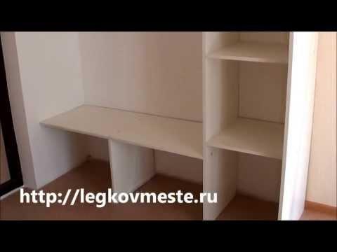 видео: Установка направляющих для дверей шкафа купе.