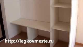 Установка направляющих для дверей шкафа купе.(, 2013-06-10T14:06:51.000Z)