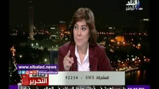 محمد بدراوي يدعو لتطبيق ضريبة تصاعدية على الدخل «فيديو»
