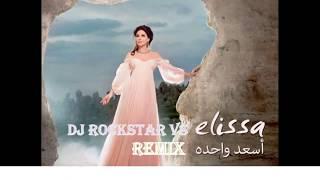 ELISSA - AS3AD WAHDA REMIX DJ ROCKSTAR TN 2012 (officiel video)