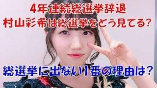 AKB48のオールナイトニッポン AKB48 ラジオ 横山由依 岡部麟 村山彩希 ...