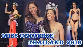 Miss Universe Thailand 2019  ฟ้าใส ปวีณสุดา ดรูอิ้น