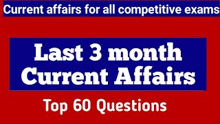 last 3 months current affairs for steno|| current affairs for ssc