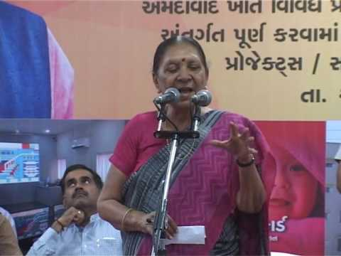 Guj CM's speech during launch of Slum Redevelopment Project