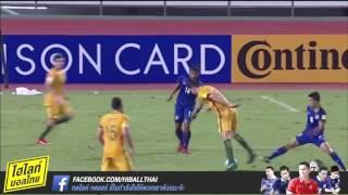ฟุตบอลโลกรอบคัดเลือก: ทีมชาติไทย 2-2 ทีมชาติออสเตรเลีย