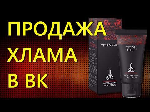 РАЗВОД НА БАБКИ | Товары почтой | Мошенники в вк | vk | ВКонтакте